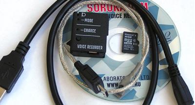 Registratore audio mini REC-0025