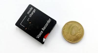 Registratore audio mini REC-0025AC